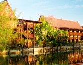 Disney's Polynesian Resort (4*)