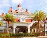 The Villas at Disney's Grand Floridian Resort & Spa (5*)